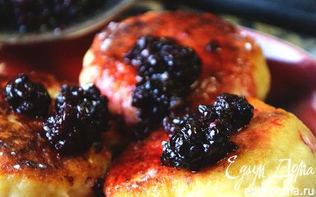 Рецепт Ванильные сырники с ежевичным соусом