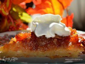 Перевернутый яблочный тарт