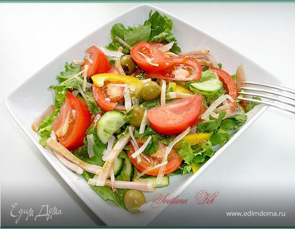 Салат из любимых овощей с карбонатом