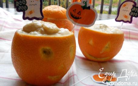 Рецепт Мангово-апельсиновое мороженое для HALLOWEEN