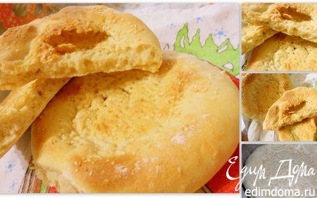 Рецепт Тандыр-наан. Узбекская лепешка
