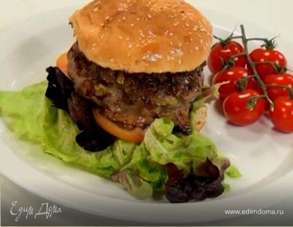 Гамбургер с карамелизованным луком