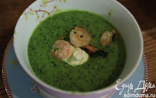 Рецепт Зеленый суп с креветками