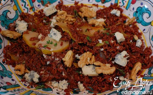 Рецепт Рисовый салат с голубым сыром, орехами и грушей