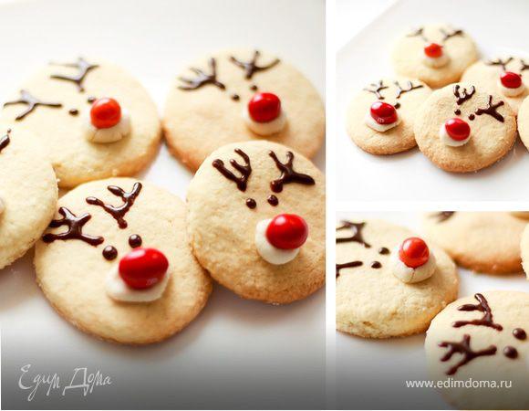 Как сделать новогодние печенье рецепт 136