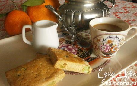 Рецепт Печенье из пшенной муки с цукатами