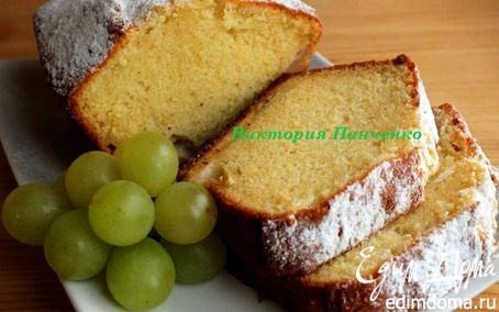 Рецепт Кекс с виноградом на белом вине