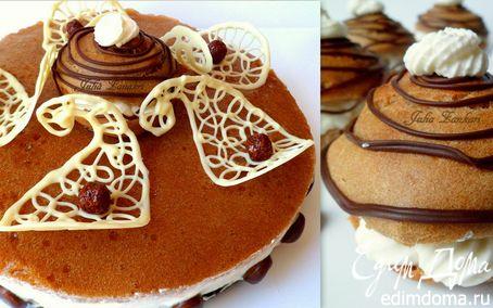 Рецепт Мини-торт из мокко-профитролей со сливочным кремом, кофейным муссом и белым шоколадом.Плюс мокко-...