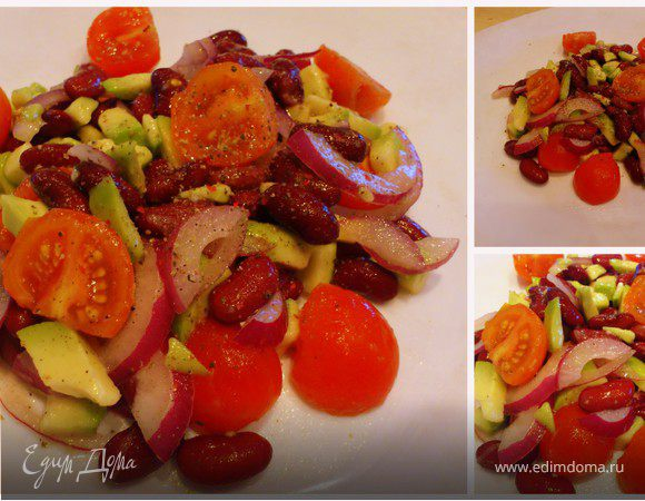 Салат с красной фасолью и авокадо