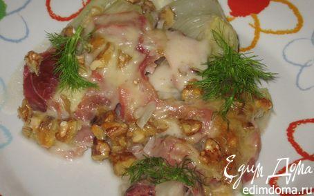 Рецепт Фенхель с сырным фондю и сыровяленой ветчиной
