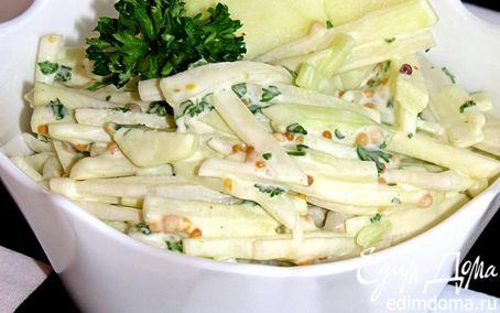 Рецепт Салат из кольраби и яблок с горчичной заправкой