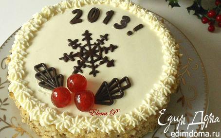 """Рецепт Торт """"С Новым годом!"""""""