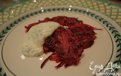 Рецепт Картофельно-свекольные драники с сыром бри