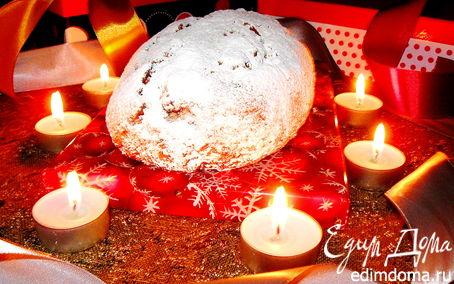 Рецепт Рождественский творожный штолен