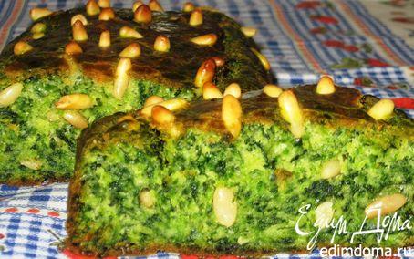 Рецепт Закусочный кекс со шпинатом и кедровыми орешками