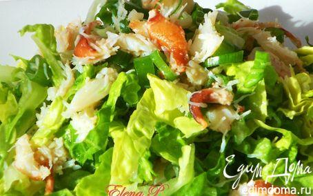 Рецепт Салат с крабами