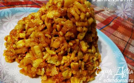 Рецепт Бухарское (Таджикское) калеве - самый настоящий рецепт