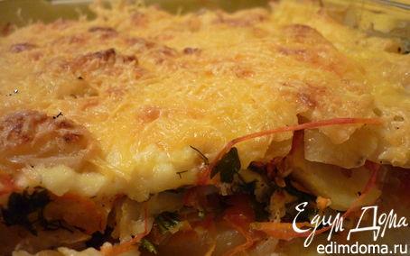 Рецепт Судак, запеченный с овощами