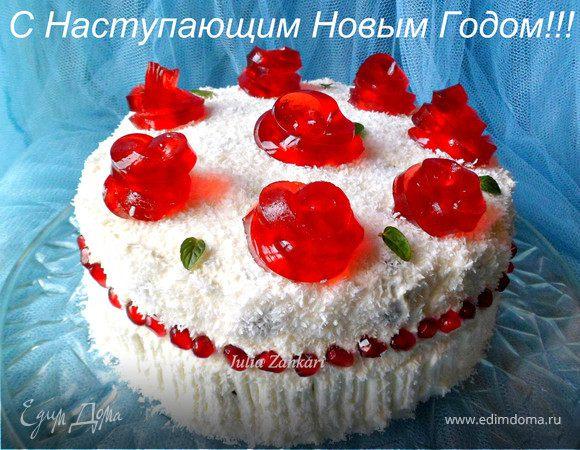 "Торт ""Розы на морозе"""