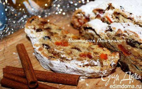 Рецепт Штоллен - немецкий рождественский кекс (два способа формовки)