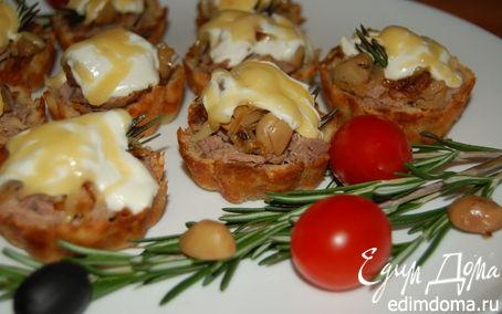 Рецепт Тарталетки с говядиной, грибами, луком и сыром для Танечки (tatyana)