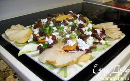 Рецепт Салат с грушей и авокадо