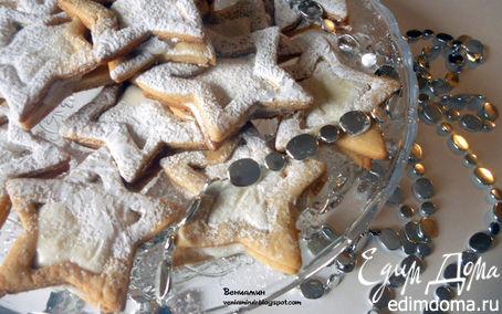 Рецепт Звезды с лимонным маскарпоне