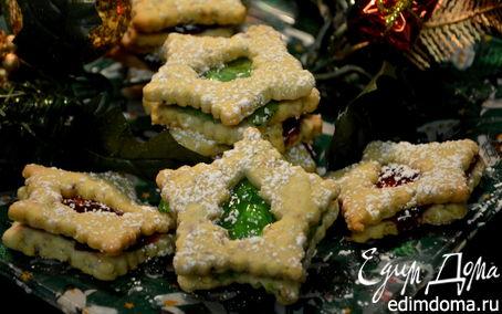 Рецепт Рождественские звездочки