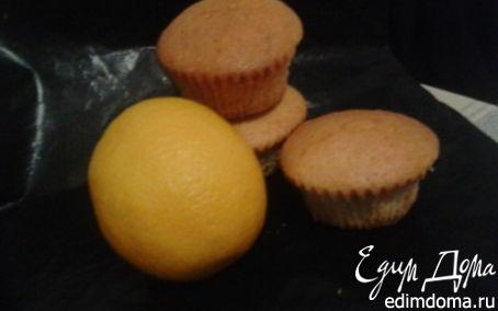 Рецепт Маффины апельсиновые, простейшие
