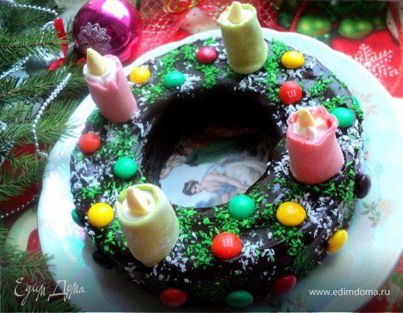 Рождественский венок (Adventskranz)