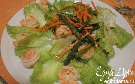 Рецепт Салат из стручковой фасоли и креветок
