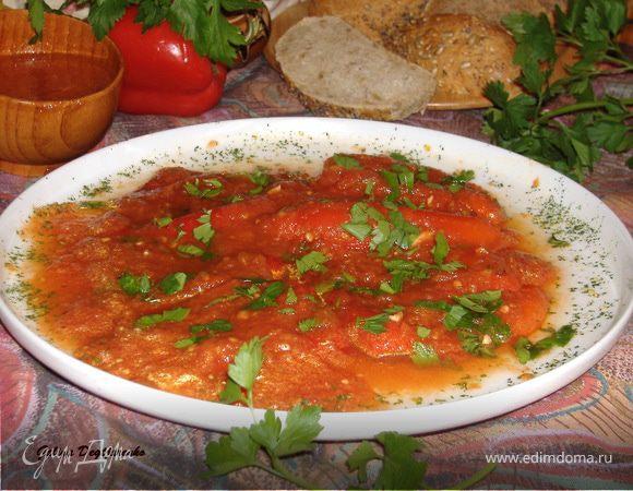 Перцы с помидорным соусом (Пиперки с доматен сос)