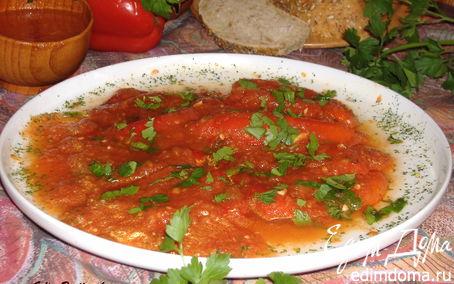 Рецепт Перцы с помидорным соусом (Пиперки с доматен сос)