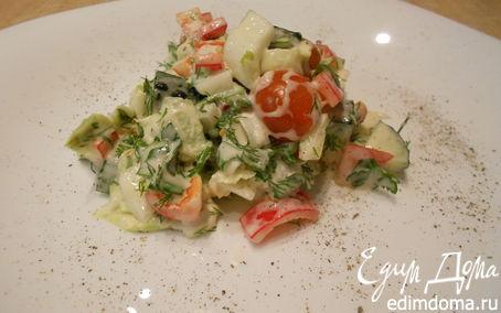 Рецепт Овощной салат с сельдереем и моцареллой
