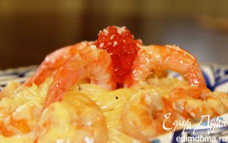Рецепт Спагетти с креветками в чесночно-сливочном соусе