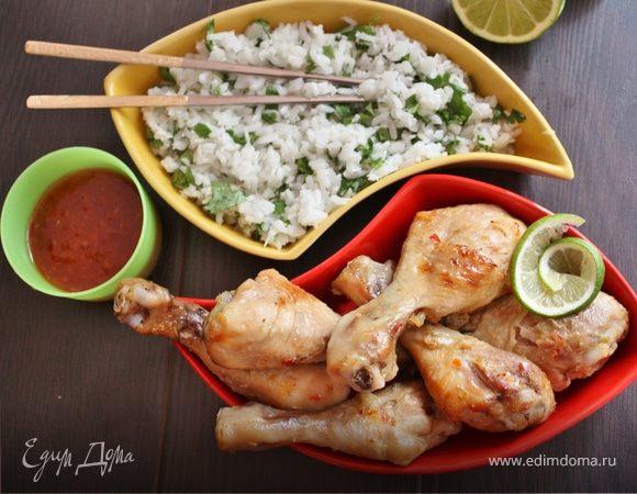 Тайские куриные ножки и кокосовый рис