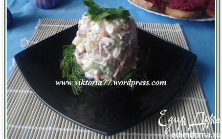 Рецепт Салат «А-ля Оливье»