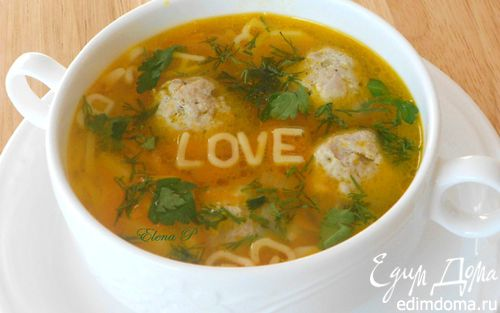 Рецепт Суп с фрикадельками (...и с любовью)