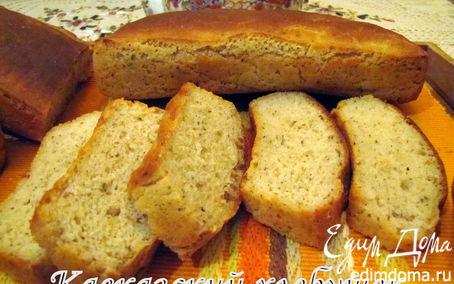 Рецепт Кавказский хлебушек