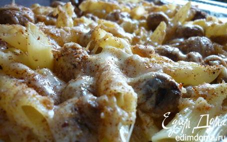 """Рецепт Пенне, запеченные в сливочно-грибном соусе """"3 сыра+грибы"""""""