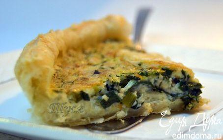 Рецепт Открытый пирог со шпинатом от Поля Бокюза