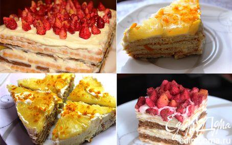 Рецепт Экспресс-тортик