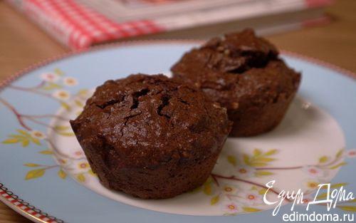 Рецепт Шоколадные маффины по секретному рецепту