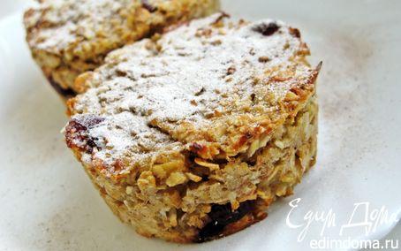 Рецепт Овсяно-фруктовые кексы (без жира и сахара)