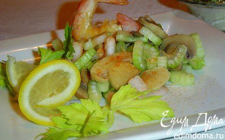 Рецепт Грибной салат с креветками и сельдереем