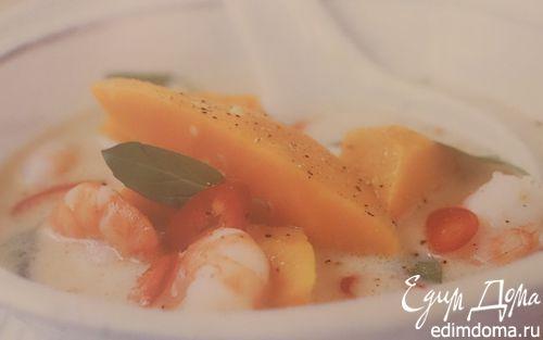 Рецепт Кокосовый суп с Тыквой и креветками