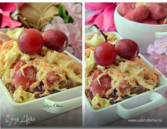 Весенний хрустящий салат