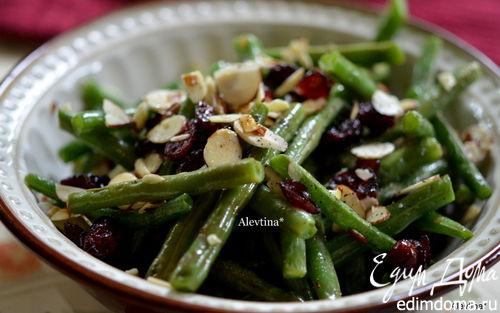 Рецепт Зеленая фасоль с миндалем и клюквой