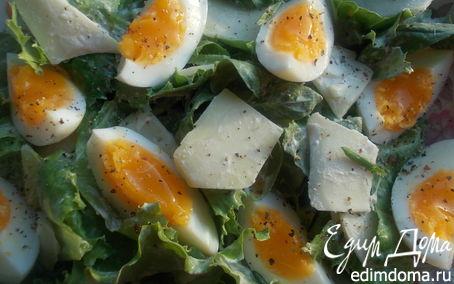 Рецепт Зеленый салат с яйцом и козьим сыром