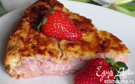 Рецепт Французский клубничный пирог с заварным кремом